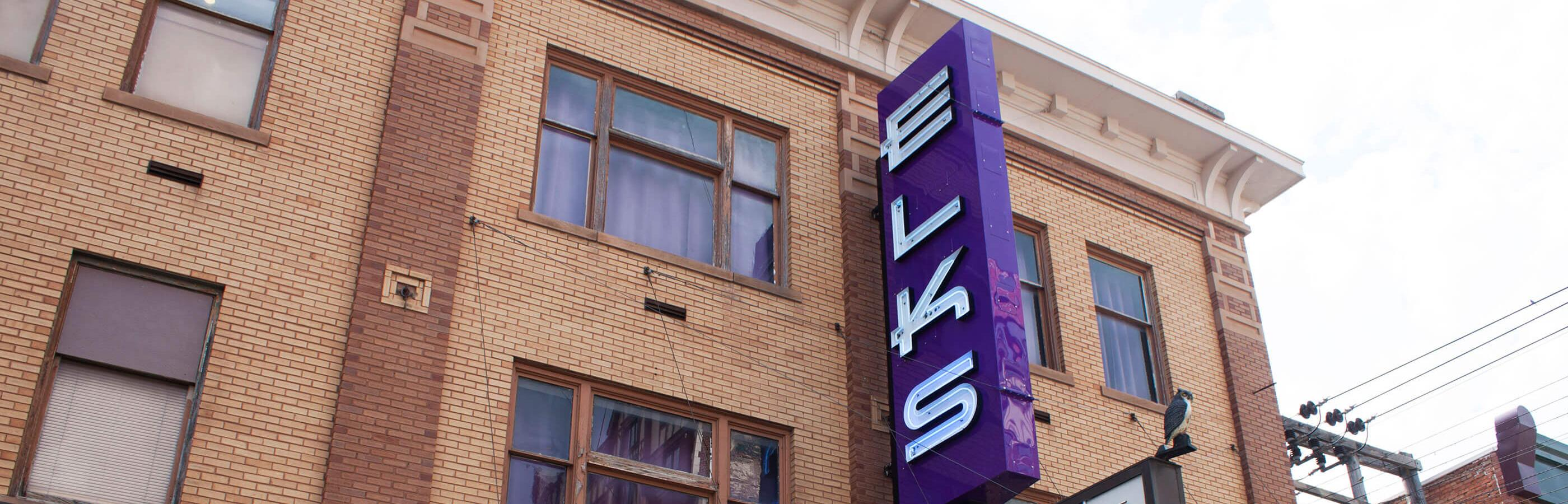 Elks Movie Theatre in Downtown Rapid City